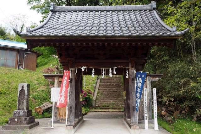 飯尾寺|千葉県長生郡長柄町 - 八百万の神