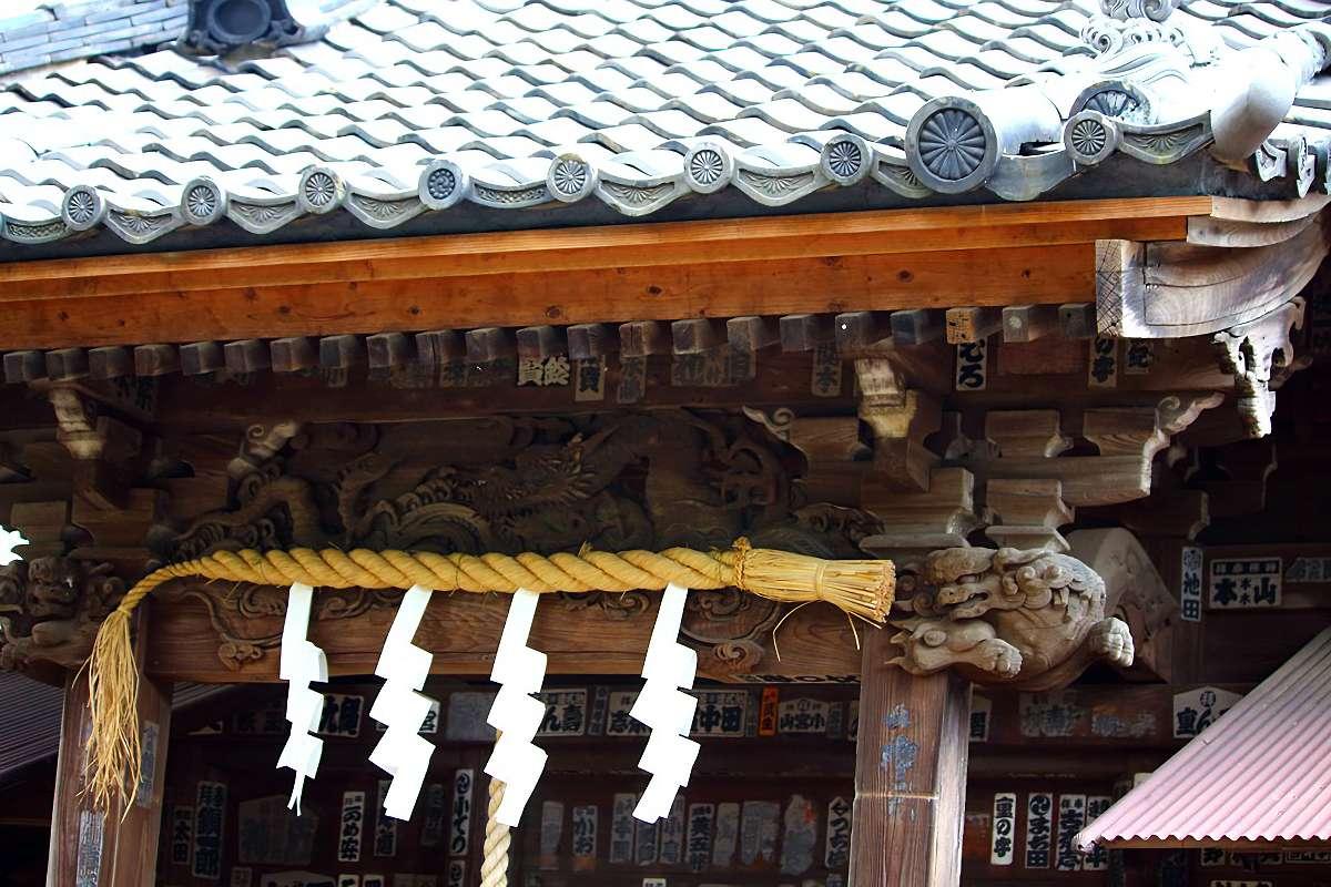 巽神社 は永承四年(1049年)に...