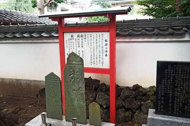 金蔵寺 (横浜市)