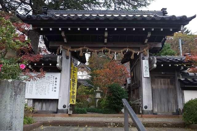 卍西養寺 石川県金沢市 - 八百万の神