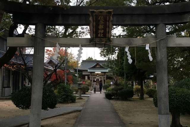 名称                    佐奈部神社