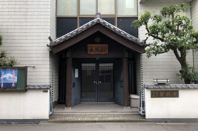 日蓮正宗 大阪