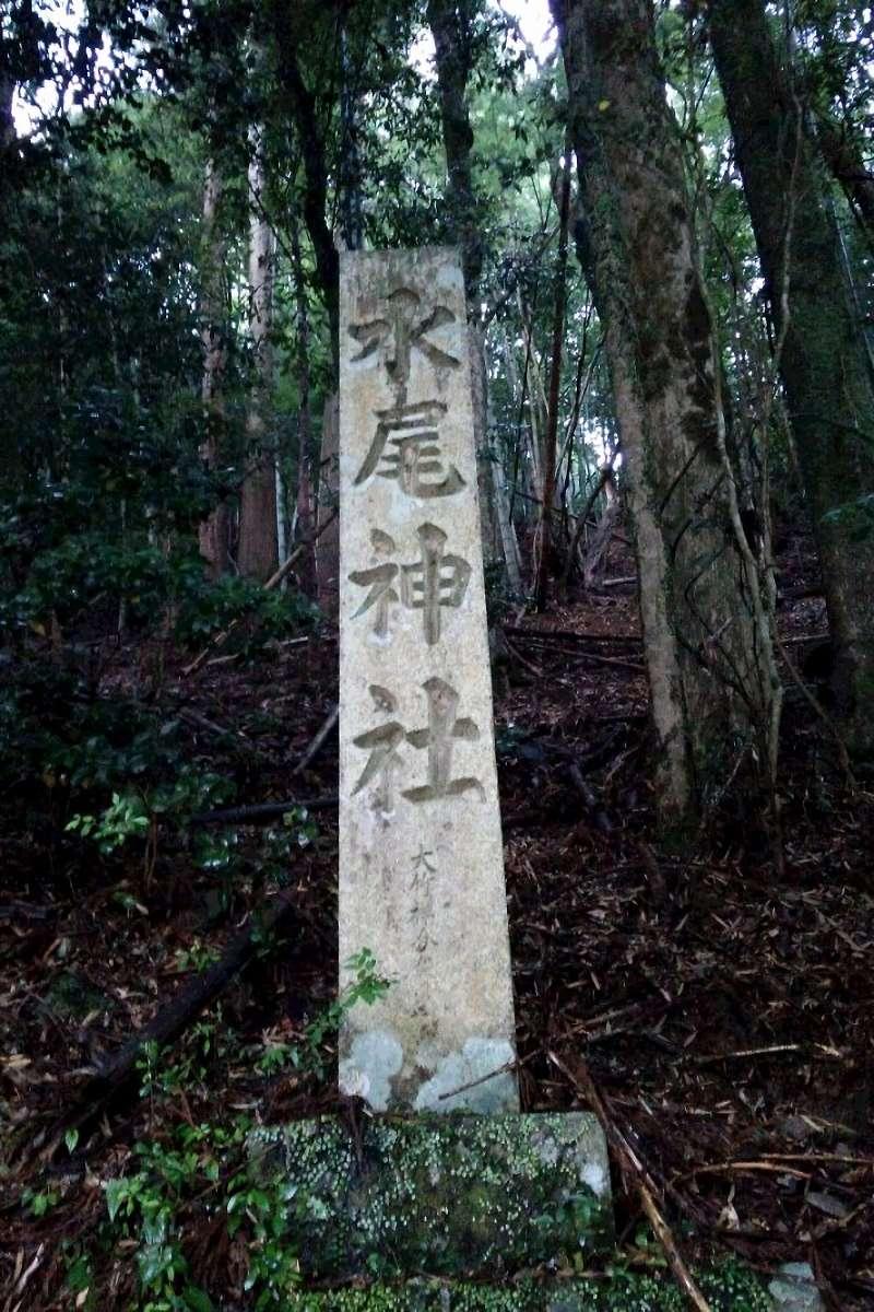 水尾神社ミズオジンジャ
